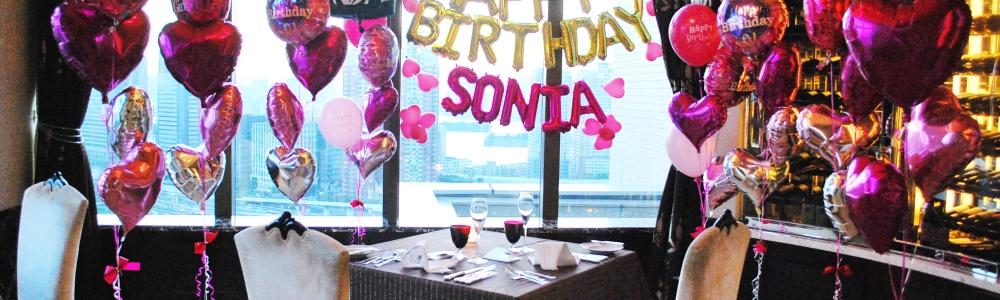 1年に1度のお誕生日に!貸切レストランをバルーンで飾り付け!