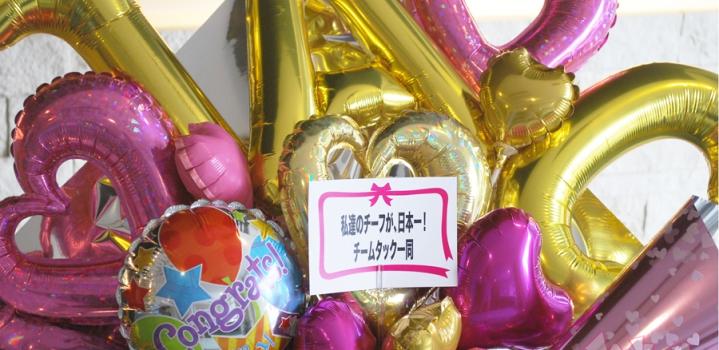 今年の色紙はこれ!!!!