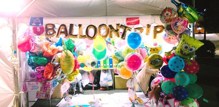 日比谷公園 ふるさと応援祭